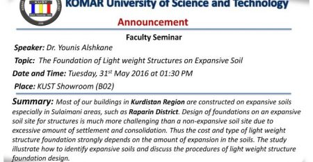 Announcement Dr Yasin_May 4th 2016 4