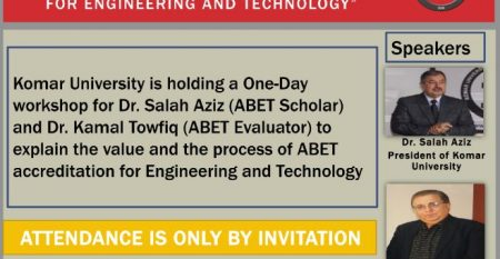 Announcement abet