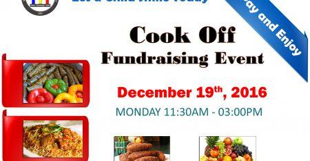 Cook Fund