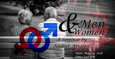 Hadeer Arsalan Seminar