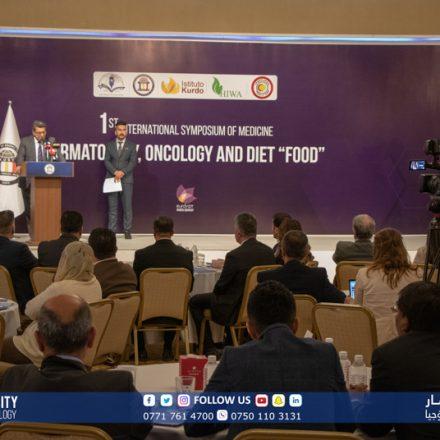 KUST hosted the First International Medical Symposium in Kurdistan