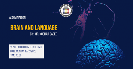 Brain-and-Language-Seminar
