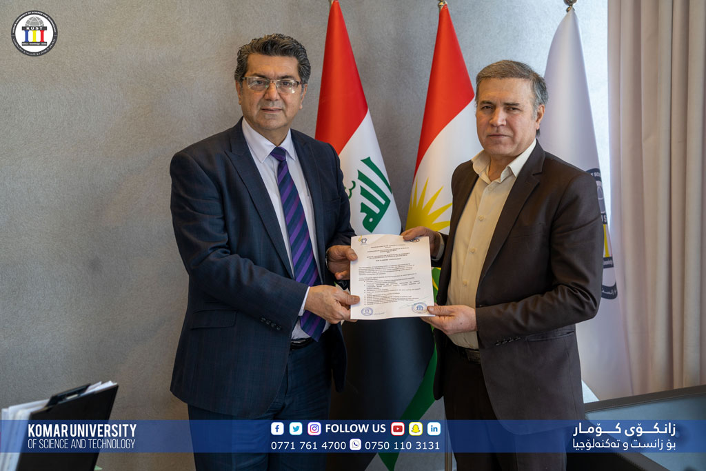 MoU between KUST and KUMS