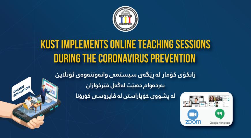 KUST implements Online Teaching Sessions during the Coronavirus prevention