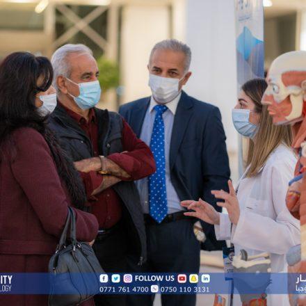 World Hematology and Pathology Day
