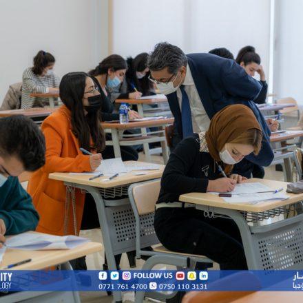 Final Exams of Fall Semester 2020 in Komar University